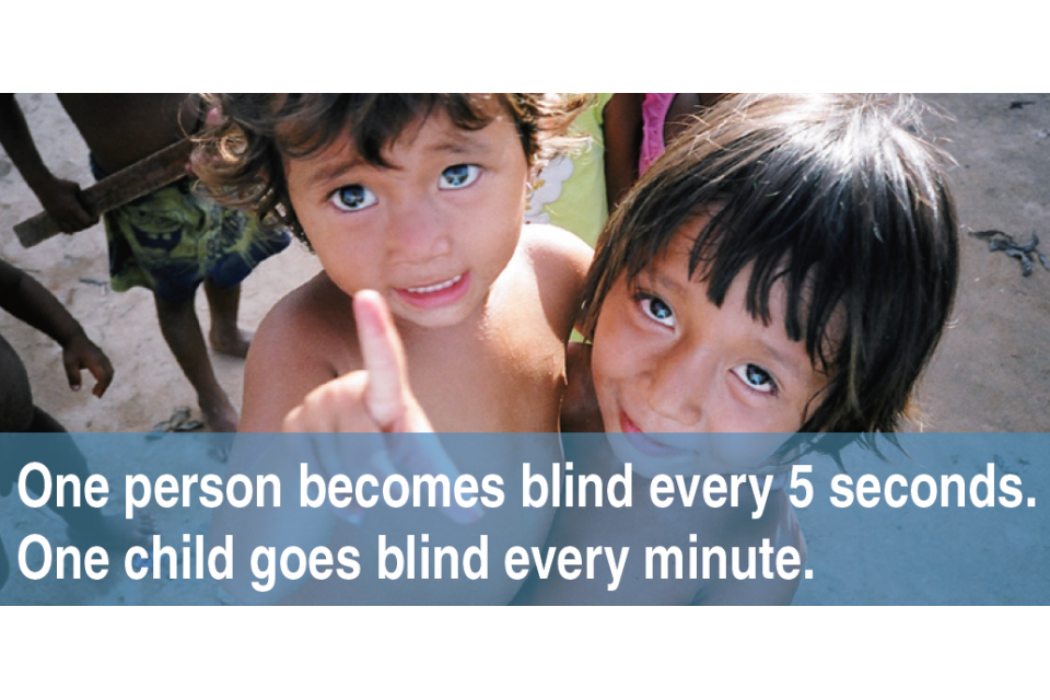 Give the Gift of Sight